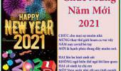 Chúc Mừng Năm Mới 2021 & 2021 Gần Kề & Tiễn Năm 2020 (Thơ tranh)