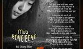 Mưa Bong Bóng