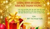 Chúc Mừng Giáng Sinh & Năm Mới